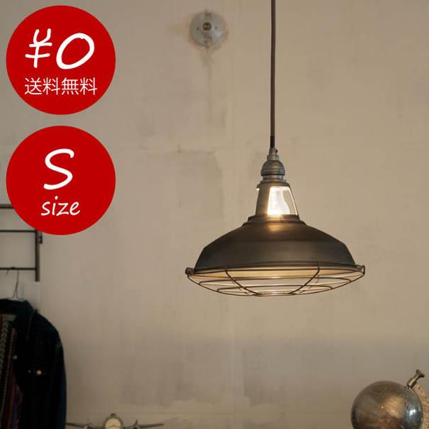 【ポイント最大27倍!7日9:59まで】\キャッシュレス5%還元/ 【送料無料】 ART WORK STUDIO Jail-pendant(S) V/ME 60W 60ワット 照明 4.5畳 LED対応 ペンダントライト 照明