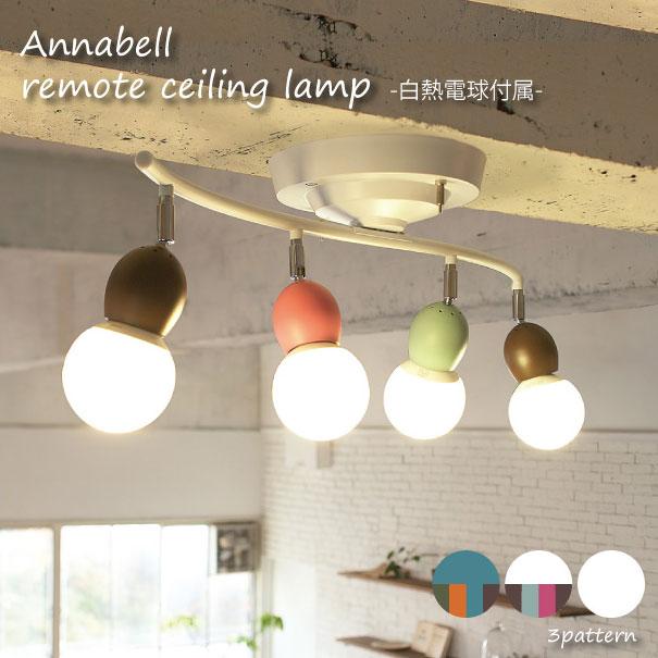 【送料無料】【白熱電球付属】ART WORK STUDIO Annabell-remote ceiling lamp シーリングライト リモコン 照明 北欧 LED対応 ブルー ホワイト おしゃれ アンティーク レトロ 400W 10畳 12畳 AW-0323V