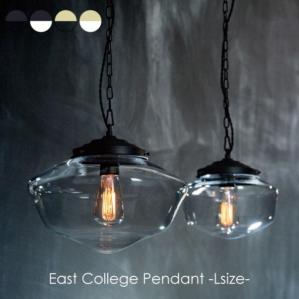 【ポイント最大33倍!16日1:59まで】【送料無料】ARTWORK STUDIO East college-pendant(L) ペンダントライト 照明 LED ブラック ゴールド 100W AW-0455V