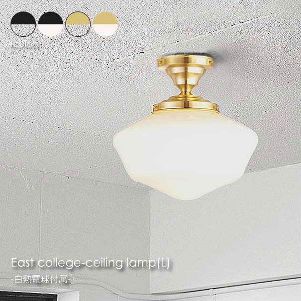 【ポイント最大27倍!7日9:59まで】\キャッシュレス5%還元/ 【送料無料】【白熱電球付属】ARTWORK STUDIO East college-ceiling lamp(L) シーリングライト 照明 ダイニング 北欧 レトロ モダン LED ブラック ゴールド 100W AW-0453V