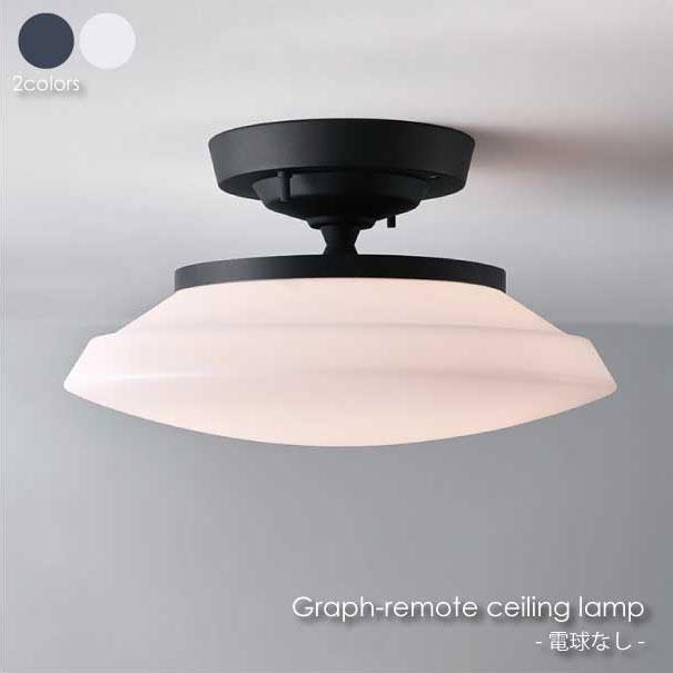 【ポイント最大27倍!7日9:59まで】\キャッシュレス5%還元/【電球なし】ARTWORK STUDIO Graph-remote ceiling lamp シーリングライト 薄型 明るい リモコン 照明 照明器具 北欧 おしゃれ 天井 ライト ランプ 8畳 10畳 LED AW-0565Z