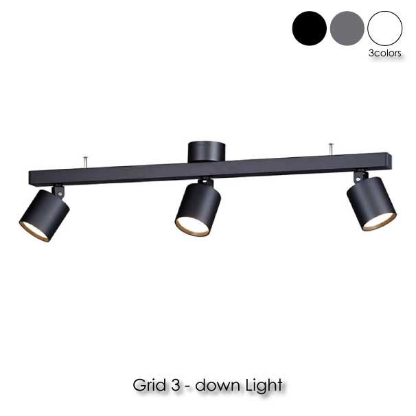 \キャッシュレス5%還元/ART WORK STUDIO Grid 3-down light light 照明 照明器具 4灯 スポットライト 天井照明 モダン アルミ おしゃれ インテリア ライト ランプ 300W 8畳 10畳 LED AW-0553E