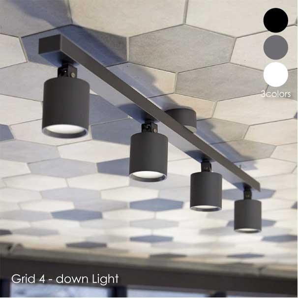 【ポイント最大27倍!7日9:59まで】\キャッシュレス5%還元/ART WORK STUDIO Grid 4-down light light 照明 照明器具 4灯 スポットライト 天井照明 モダン アルミ おしゃれ インテリア ライト ランプ 400W 10畳 12畳 LED AW-0554E