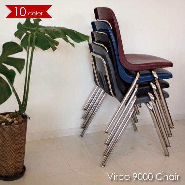【ポイント最大27倍!7日9:59まで】\キャッシュレス5%還元/ VIRCO 9000 Chair スタッキングチェア スチール脚 赤 黄 緑 青 白 黒 色 レッド イエロー グリーン ブルー ホワイト ブラック
