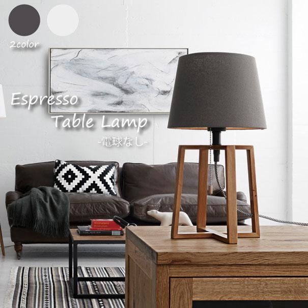 \キャッシュレス5%還元/ 【送料無料】【電球なし】ART WORK STUDIO ESPRESSO table lamp テーブルランプ 照明 布 ウッド 北欧 LED対応 グレー ホワイト おしゃれ アンティーク 60W AW-0506Z