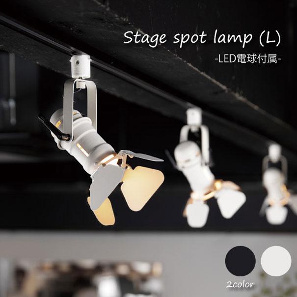 \キャッシュレス5%還元/ 【送料無料】【LED電球付属】ART WORK STUDIO Stage spot lamp(L) スポットライト 照明 北欧 LED対応 ブラック ホワイト おしゃれ ダクトレール モダン E26 60W AW-0504E