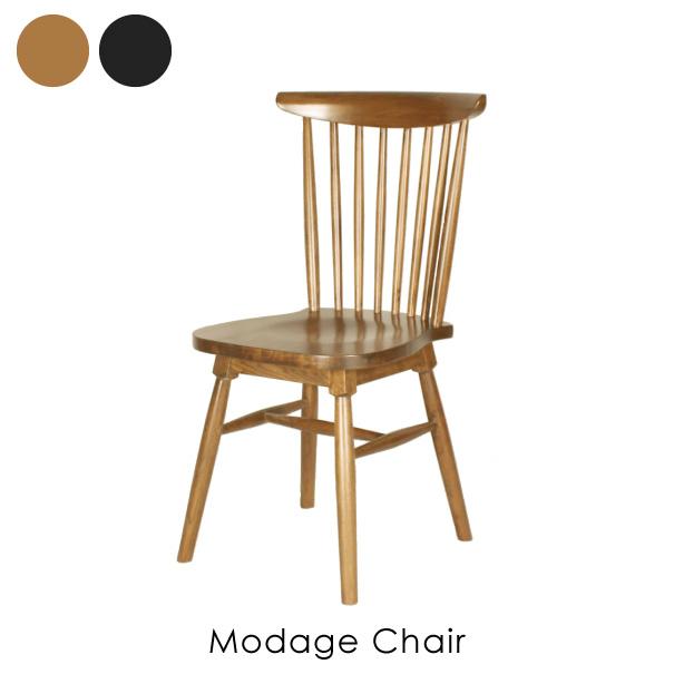 【ポイント最大27倍!7日9:59まで】\キャッシュレス5%還元/ a depeche modage chair チェア ダイニングチェア 椅子 おしゃれ 無垢 木製 ウッド 木 ブラック ブラウン ミッドセンチュリー 食卓椅子