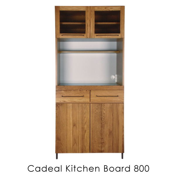 a depeche キッチンボード cadeal kitchen board 800 カウンター 収納 シェルフ 食器棚 カップボード 家具 シンプル ラック 木製 ウッド 木 家電 CDL-KTB-800-BR