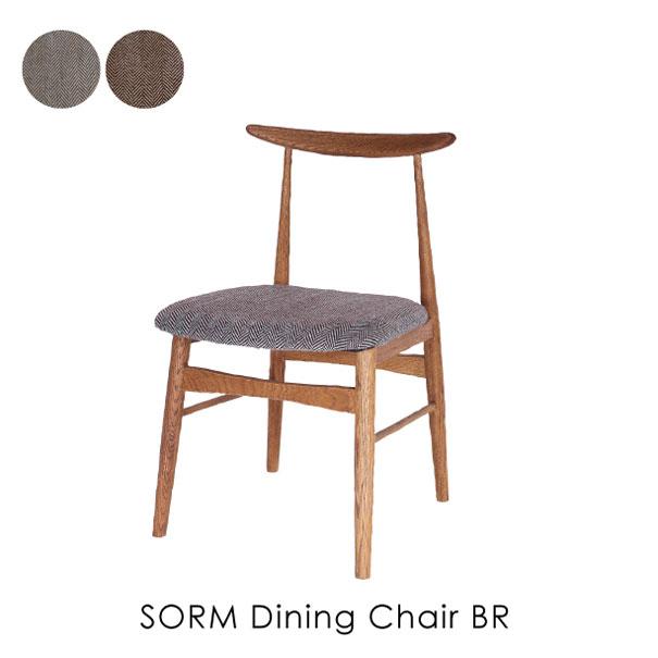 【ポイント最大33倍!16日1:59まで】【送料無料】a depeche SORM Dining Chair BR ソルム ダイニングチェア オーク 椅子 イス ブラウン グレー 木製 ウッド オーク 無垢材 チェア