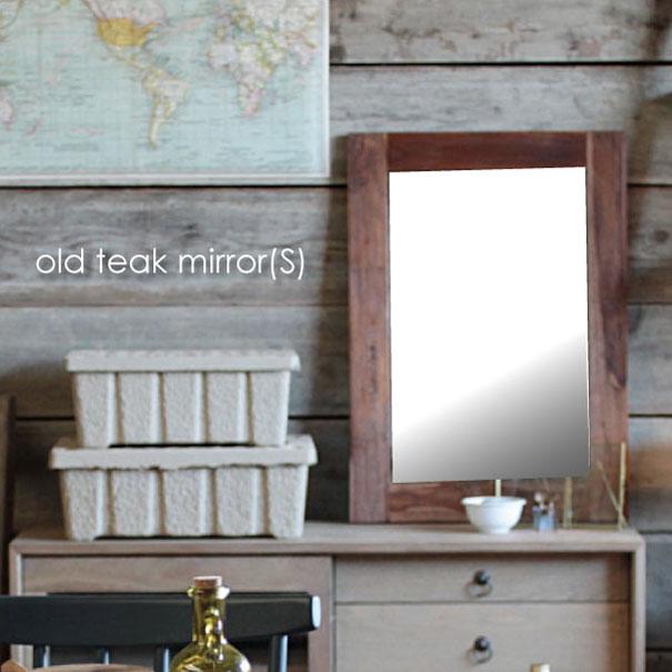 【ポイント最大27倍!7日9:59まで】\キャッシュレス5%還元/ 【Sサイズ】a depeche. old teak mirror オールドチークミラー 鏡 木製 チーク ナチュラル 素朴 無垢材 アンティーク インダストリアル 飾り オシャレ シンプル 壁 立てかけ