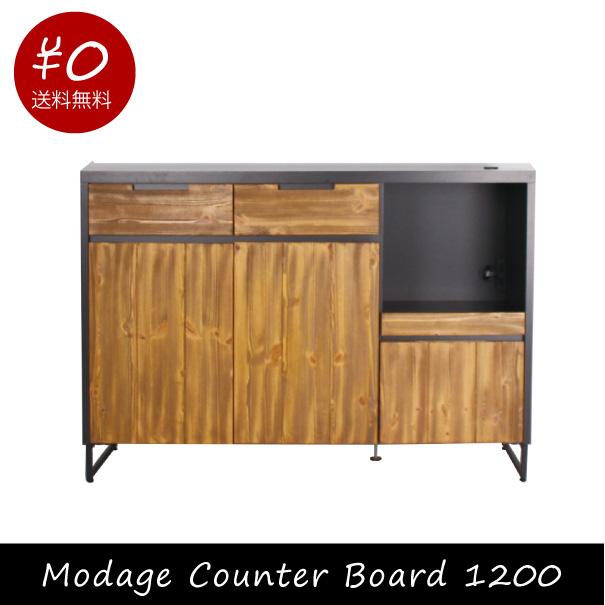 【ポイント最大32倍!9日 1:59まで】【送料無料】a depeche modage counter board 1200 120 アイアン 無垢 鉄 木製 ウッド 完成品 木 MDG-CTB-1200