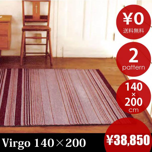 【送料無料】Virgo 140×200cm ラグ マット 絨毯 敷物 かわいい カジュアル シンプル ボーダー ストライプ 縦線 モダン レッド ブラック洗える 長方形