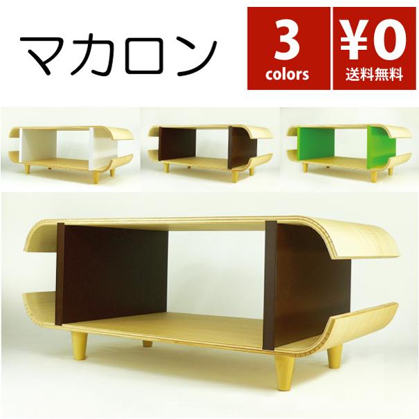 【送料無料】ヤマト工芸 yamato japan マカロン テレビボード リビングボード テーブル 収納 木製 ナチュラル シンプル かわいい ホワイト ブラウン ライトグリーン 26型 雑誌 新聞 国産 日本製 リビング 一人暮らし