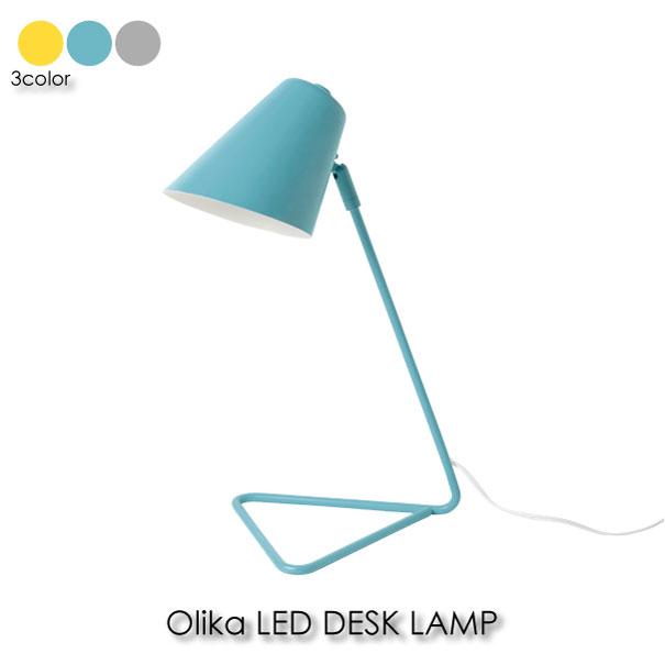 \キャッシュレス5%還元/BRID Olika LED DESK LAMP デスクライト デスク 照明 北欧 照明器具 LED対応 おしゃれ グレー ブルー イエロー 40W 照明 北欧 003266