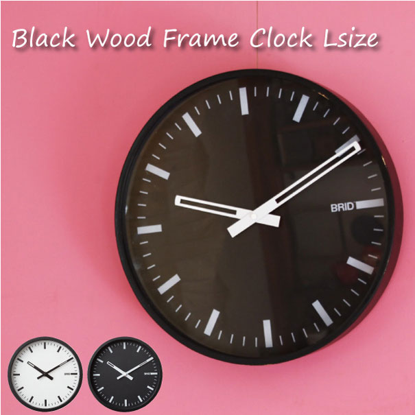 【ポイント最大27倍!7日9:59まで】\キャッシュレス5%還元/ 【送料無料】メルクロス BRID Black Wood Frame Clock (L) φ35cm 時計 壁掛け アンティーク おしゃれ 雑貨 インテリア インダストリアル モダン ブラック 黒 ホワイト 贈り物 ウッド 003070