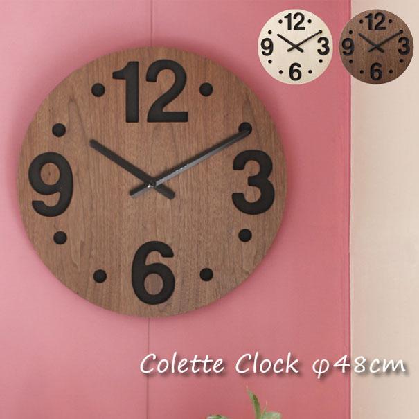 【ポイント最大33倍!16日1:59まで】【送料無料】メルクロス BRID Colette Clock (L) φ48cm 時計 壁掛け アンティーク おしゃれ 雑貨 インテリア インダストリアル モダン ブラック 黒 ホワイト 贈り物 ウッド 003081