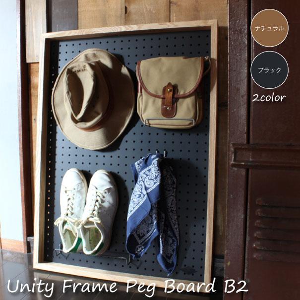 【ポイント最大33倍!16日1:59まで】【送料無料】BRID メルクロス Unity Frame Peg Board B2 ペグボード フレーム 木 ウッド 壁 収納 アンティーク 雑貨 インテリア オブジェ 壁掛け 壁面収納 有孔ボード DIYウッド ブラック