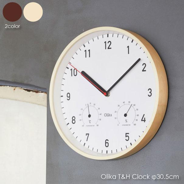 【ポイント最大27倍!7日9:59まで】\キャッシュレス5%還元/ BRID Olika T&H Clock φ30.5cm 時計 壁掛け 湿度計 温度計 おしゃれ 雑貨 インテリア 北欧 ナチュラル ブラウン 贈り物 ウッド 木 003186