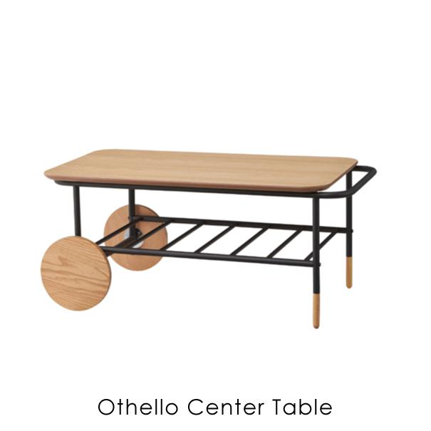 【送料無料】オセロセンターテーブル コーヒーテーブル リビングテーブル ローテーブル おしゃれ 無垢 木製 ウッド アイアン 鉄 スチール 脚 コンパクト 棚 収納