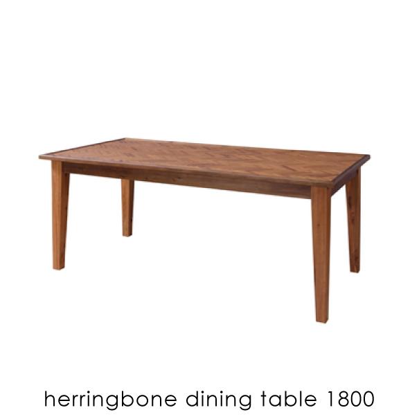 【ポイント最大33倍!26日1:59まで】【送料無料】herringbone dining table 1800 ウッド 木製 ダイニングテーブル 6人掛け GT-874