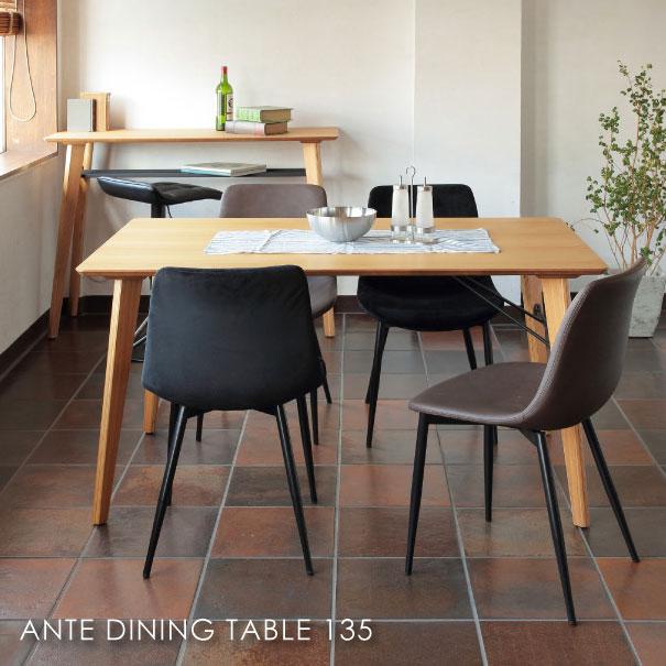 \ポイント最大10倍!26日1:59まで/ANTE DINING TABLE アンテダイニングテーブル 4人用 アンティーク 小さい 小さめ 130 140 コンパクト 脚 おうちカフェ 家具 おしゃれ 可愛い 北欧 アイアン イームズ TDT-1336