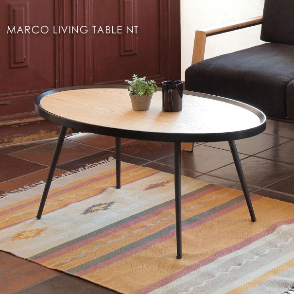\ポイント最大10倍!26日1:59まで/MARCO LIVING TABLE NT マルコリビングテーブル ナチュラル 丸 コーヒーテーブル センターテーブル 家具 おしゃれ 木製 オーク アイアン 高級感 WLT-2406