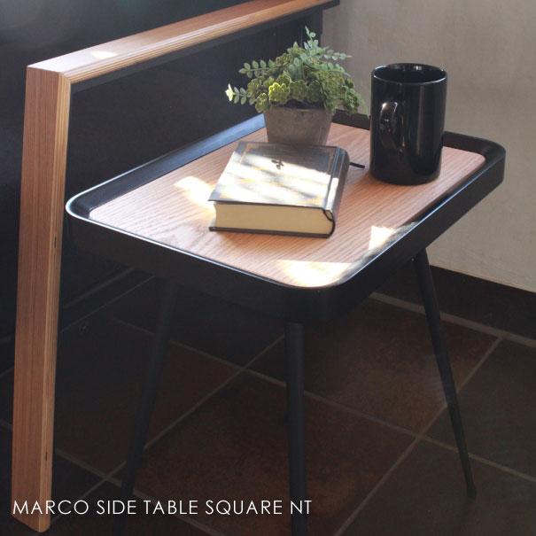 \ポイント最大10倍!26日1:59まで/MARCO SIDE TABLE SQUARE NT マルコサイドテーブル ナチュラル コンパクト ナイトテーブル リビング アイアン アンティーク 北欧 おしゃれ 木製 家具 オーク 高級感 SST-536