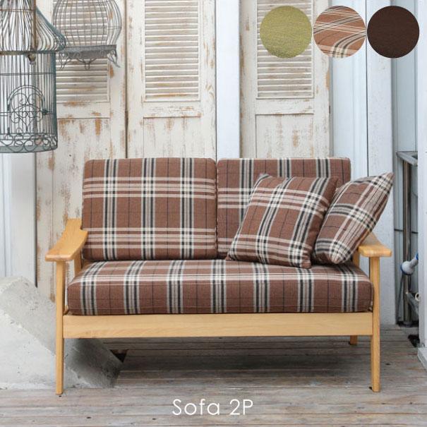 \キャッシュレス5%還元/ 【送料無料】sofa2P ソファ 2人掛けソファ 二人用 椅子 イス 北欧 ナチュラル 木製 木 ウッド オシャレ グリーン ブラウン チェック