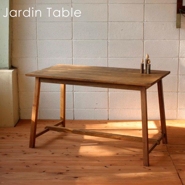 【送料無料】Jardin Table テーブル マホガニー ダイニングテーブル ファミリー カフェ ダイニング ウッド 木 木製 レトロ ダイニング ブラウン ナチュラル オイル 無垢材 シンプル