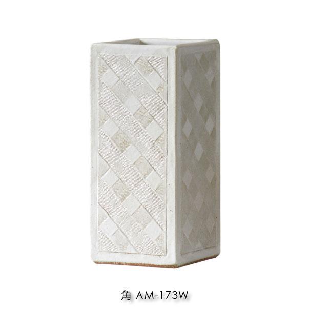 イワオベセラ 角 ホワイト 白 傘立て おしゃれ 北欧 陶器 有田焼 磁器 屋外 かわいい アンティーク コンパクト モダン 和風 レトロ スリム 高さ45 アンブレラスタンド AM-173W