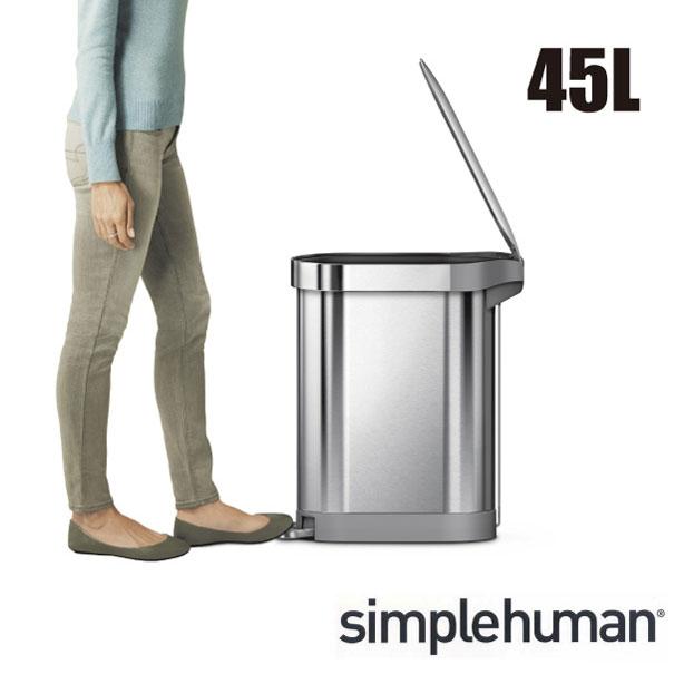 【ポイント最大27倍!7日9:59まで】\キャッシュレス5%還元/ 【送料無料】simplehuman シンプルヒューマン スリムステップダストボックス 45L シルバー ステンレス ゴミ箱 おしゃれ