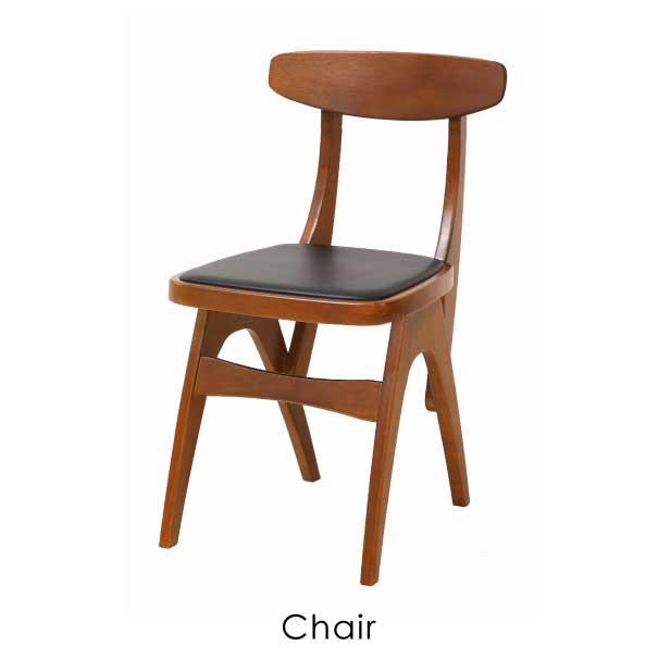 【ポイント最大33倍!16日1:59まで】Hommage Chair HMC-2464BR オマージュ チェア スツール 椅子 イス いす カフェ デスク パソコンデスク パソコン机 ブラウン モダン シンプル 木製 ウッド 木 インテリア 家具 収納 レザー 皮革 皮 革 背もたれ