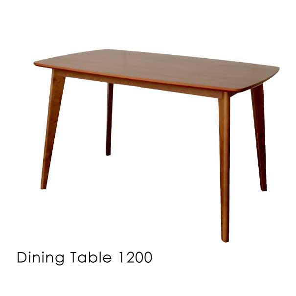 【ポイント最大27倍!7日9:59まで】\キャッシュレス5%還元/ emo. Dining Table 1200 EMT-2596BR エモ ダイニングテーブル 食卓 四人用 4人 ウォールナット ブラウン スクエア シンプル 木製 インテリア 家具 コンパクト
