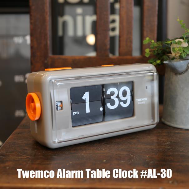 【ポイント最大33倍!16日1:59まで】Twemco トゥエンコ Alarm Table Cloc k置時計 グレー 時計 置き時計 パタパタ ブランド シンプル おしゃれ インテリア 雑貨 ギフト プレゼント コンパクト ブルックリン オブジェ ビンテージ ヴィンテージ