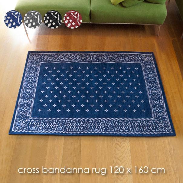 【ポイント最大27倍!7日9:59まで】\キャッシュレス5%還元/ 【送料無料】cross bandanna rug 120×160cm ラグ マット ネイビー 紺 ブルー グレー 黒 ブラック