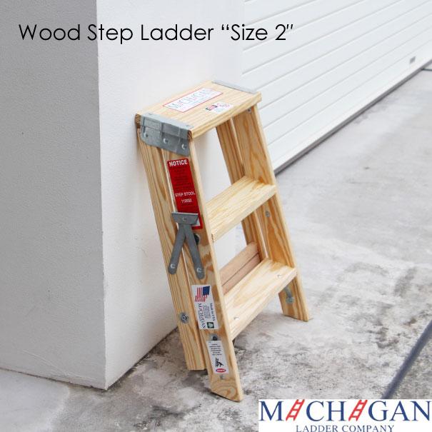 """【ポイント最大34倍!16日1:59まで】\キャッシュレス5%還元/michigan ladder Wood Step Ladder """"Size 2″ウッドステップラダー"""