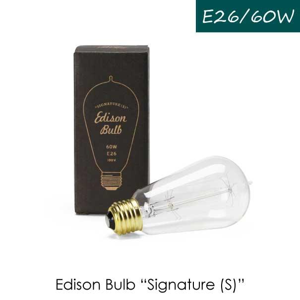 """フィラメントの形が特徴的なカーボン電球 エジソン電球 Edison Bulb 60W """"Signature(S)"""" エジソンバルブ"""
