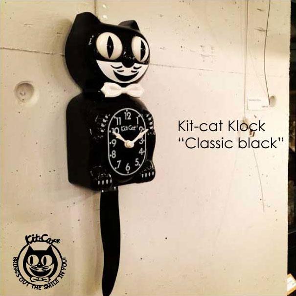 """【ポイント最大27倍!7日9:59まで】\キャッシュレス5%還元/ Kit-cat Klock """"Classic black""""キットキャットクロック クラシックブラック ブラック 黒 振り子 可動 アナログ 数字 アラビア 時計 ガラス おしゃれ レトロ"""