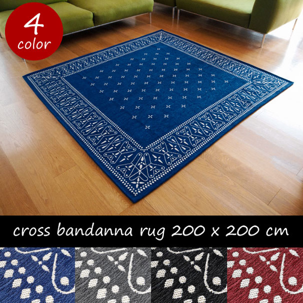 【ポイント最大32倍!9日 1:59まで】【送料無料】cross bandanna rug 200×200cm ラグ マット ネイビー 紺 グレー 黒 ブラック 赤 ワインレッド