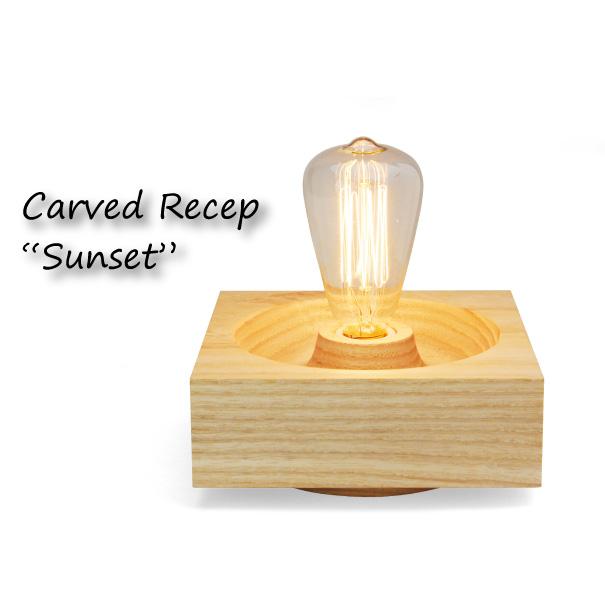 """【ポイント最大27倍!7日9:59まで】\キャッシュレス5%還元/ Carved Recep """"Sunset""""テーブルランプ 木製 照明 北欧 おしゃれ 壁付け対応 アンティーク"""