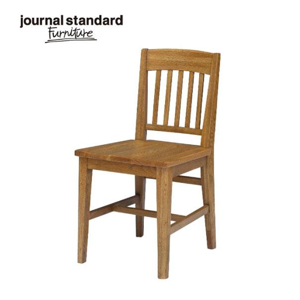 【ポイント最大33倍!16日1:59まで】【送料無料】journal standard Furniture BOND CHAIR ボンドチェア 家具 椅子 チェア チェアー ダイニングチェア 無垢 おしゃれ 木製 インダストリアル アンティーク ヴィンテージ カリフォルニア