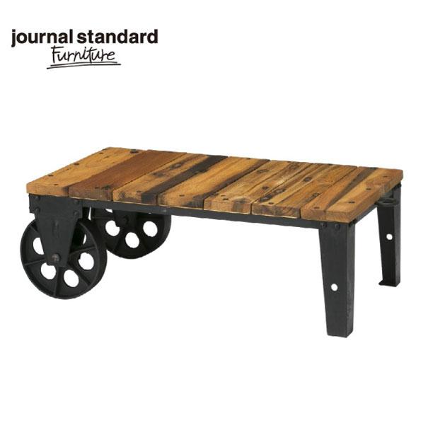 【ポイント最大33倍!16日1:59まで】【送料無料】journal standard Furniture ジャーナルスタンダードファニチャー BRUGES DOLLY ブルージュドーリー コーヒーテーブル 家具 オーク アイアン 鉄 車輪 ウッド テーブル