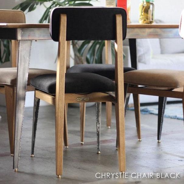 \キャッシュレス5%還元/ journal standard Furniture ジャーナルスタンダードファニチャー CHRYSTIE CHAIR 黒 クリスティー チェア ブラック 椅子 チェアー ダイニングチェア 家具 無垢 おしゃれ 木製