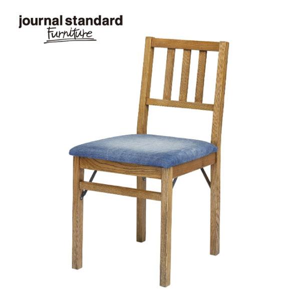【ポイント最大27倍!7日9:59まで】\キャッシュレス5%還元/ journal standard Furniture ジャーナルスタンダードファニチャー HARLEM CHAIR DENIM ハーレムチェアウッド デニム 家具 椅子 チェア ダイニングチェア 【送料無料】