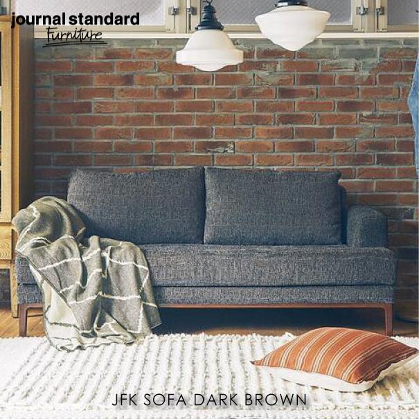 \ポイント最大10倍!26日1:59まで/journal standard Furniture JFK SOFA DARK BROWN ジェーエフケーソファ ダークブラウン ナチュラル 2人掛け 2.5人掛け 3人掛け 家具 おしゃれ 天然木 北欧 西海岸 アンティーク