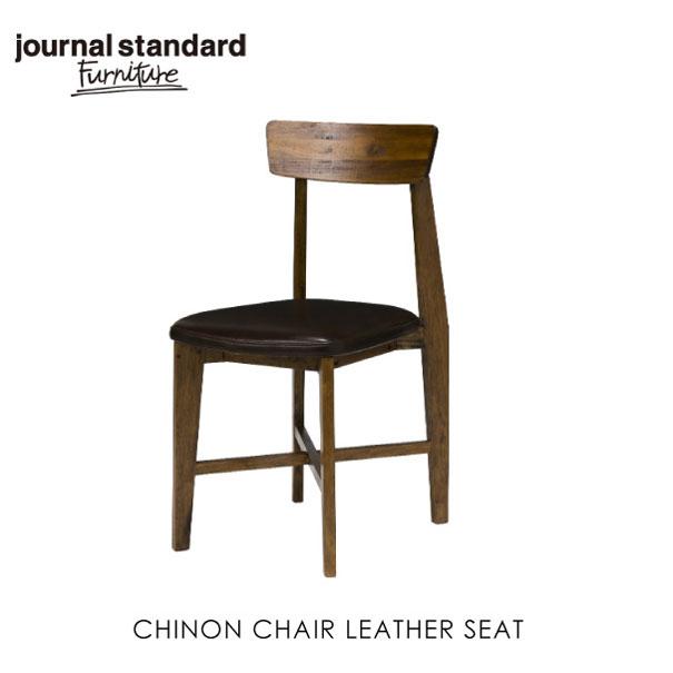 \キャッシュレス5%還元/ journal standard Furniture ジャーナルスタンダードファニチャー CHINON CHAIR LEATHER SEAT シノンチェア レザー 椅子 チェア チェアー ダイニングチェア 家具 無垢 おしゃれ 木製