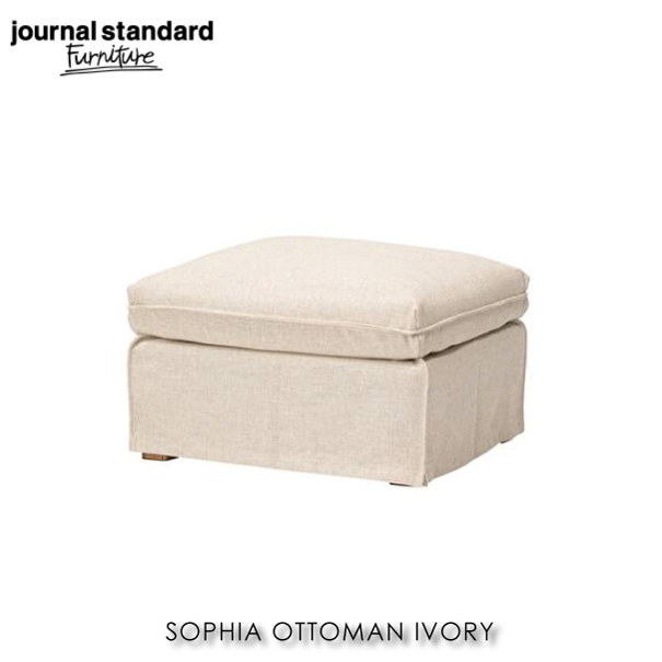 \ポイント最大10倍!26日1:59まで/journal standard Furniture SOPHIA OTTOMAN IVORY ソフィア オットマン アイボリー ナチュラル スツール チェア 椅子 家具 おしゃれ 北欧 西海岸 アンティーク