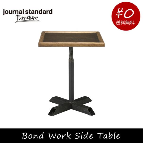 【送料無料】journal standard Furniture ジャーナルスタンダードファニチャー BOND WORK SIDE TABLE ボンドワークサイドテーブル 家具 オーク ウッド カフェテーブル おしゃれ アイアン 鉄