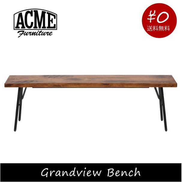 【ポイント最大32倍!9日 1:59まで】【送料無料】ACME FURNITURE アクメファニチャー GRANDVIEW BENCH グランドヴューベンチ 長椅子 ダイニングベンチ 椅子 いす イス 無垢 ウッド 木製 アメリカン