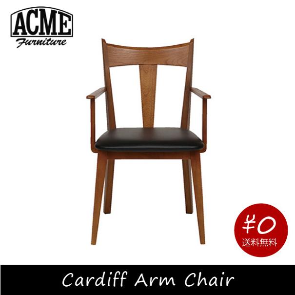 【送料無料】ACME FURNITURE アクメファニチャー CARDIFF ARM CHAIR カーディフ アームチェア 椅子 いす イス 無垢 ウッド 木製 背もたれ ブラック ビニールレザー アメリカン